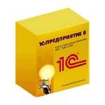 1С:Предприятие 8. Учет в управляющих компаниях ЖКХ, ТСЖ и ЖСК, коробка программы 1С